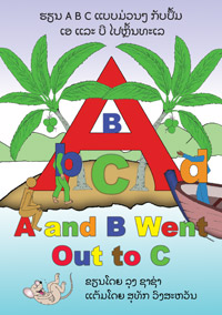 A and B went out to C book cover