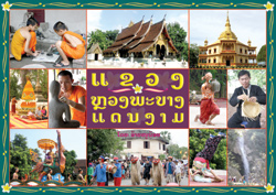 Beautiful Luang Prabang book cover