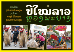 Lao New Year book cover