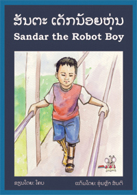 Sandar: The Robot Boy book cover