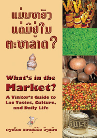 What's in the Market? book cover