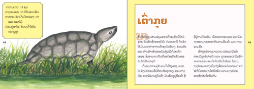Samples pages from our book: Animals of Laos