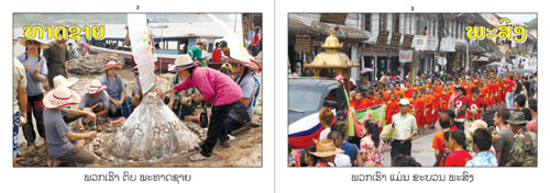 Samples pages from our book: Lao New Year