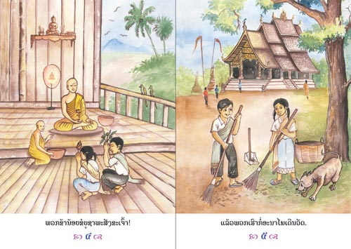 Samples pages from our book: Praying to Buddha