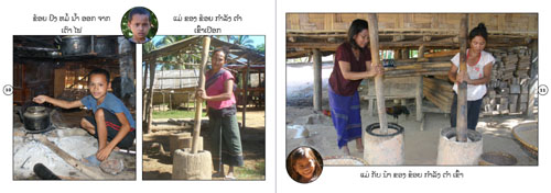 Samples pages from our book: We Live in Salavan