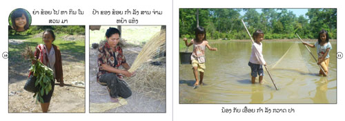 Samples pages from our book: We Live in Savannakhet